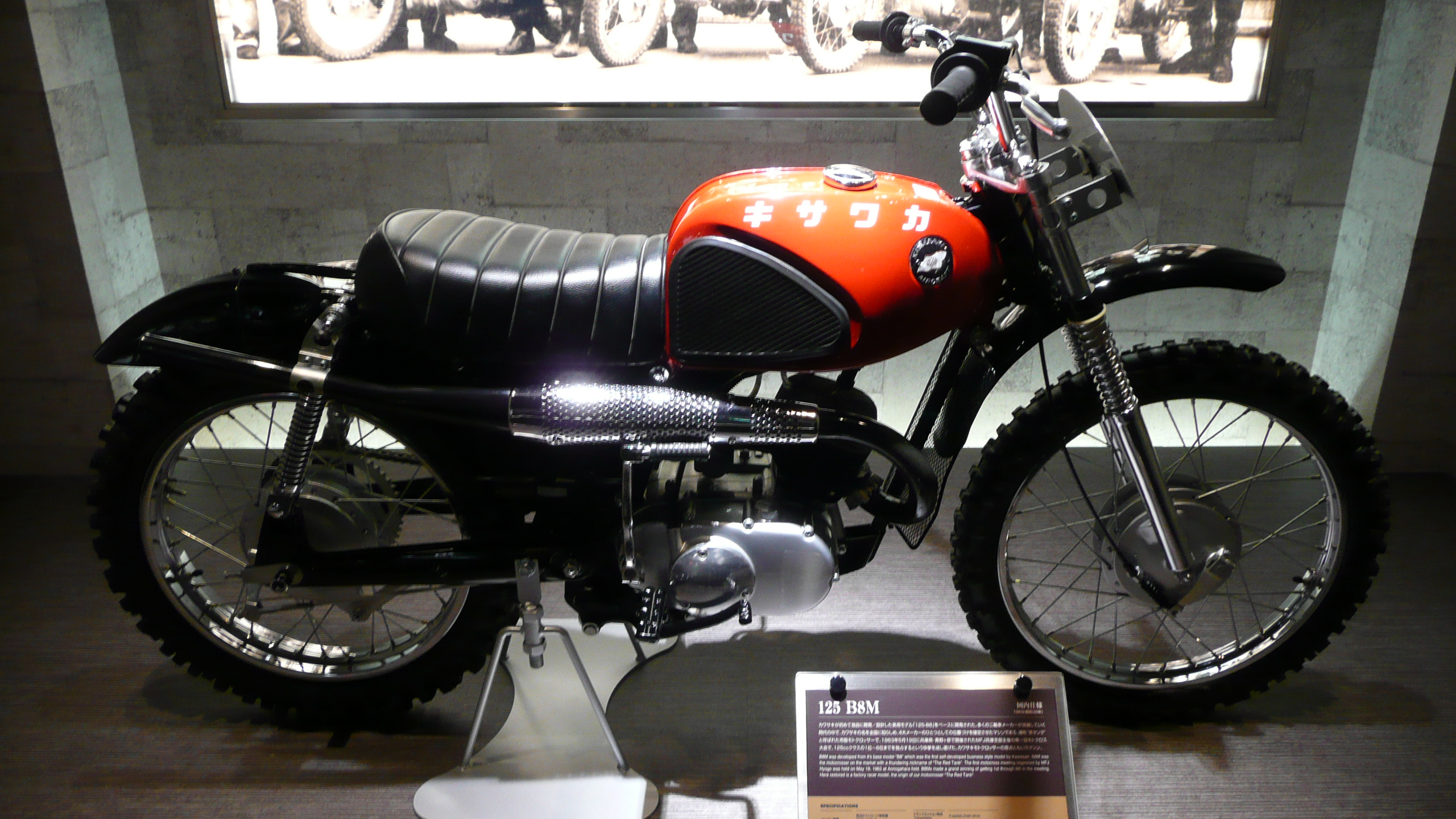 Kawasaki B8M